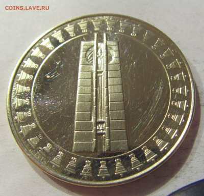 5 лева 1982 2-ая ассамблея Болгария №1 28.04.2017 22:00 МСК - CIMG8984.JPG