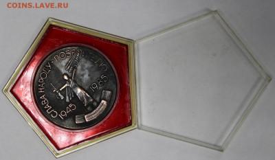 Наст. медаль Пермский маш. завод. Медь. ***27,04,17 в 22,00 - новое фото 125