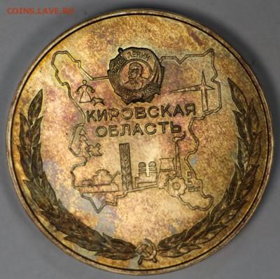 Кировская обл. *** 27,04,17 в 22,00 - новое фото 130