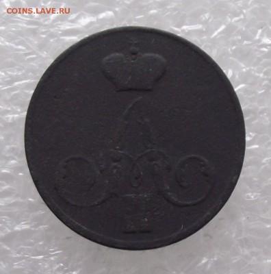 1 копейка 1856 ЕМ,до 25.04.в 22.00мск - 8а