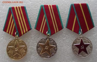 комплект выслуги ВС СССР,неношенный,до 25.04,в 22.00мск - DSCF6118.JPG