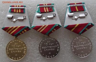 комплект выслуги ВС СССР,неношенный,до 25.04,в 22.00мск - DSCF6119.JPG