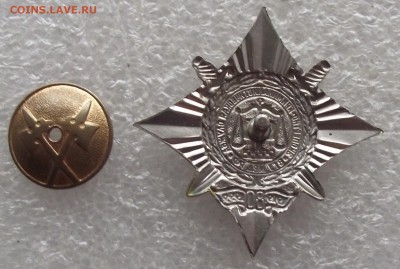 80 лет экспектно-кримин.службы МВД.до 25.04.в 22.00мск - DSCF5801.JPG
