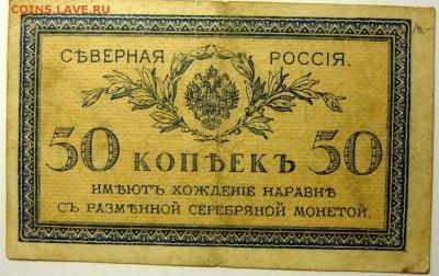 Монеты СССР 1921-1991гг. UNC-XF, вразнобой - P1170702.JPG