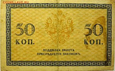 Монеты СССР 1921-1991гг. UNC-XF, вразнобой - P1170703.JPG