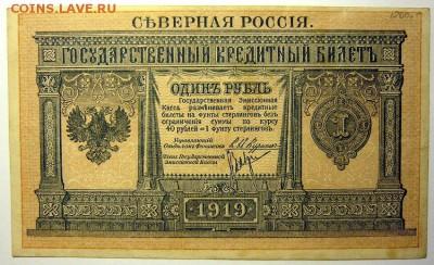 Монеты СССР 1921-1991гг. UNC-XF, вразнобой - P1170696.JPG