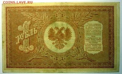Монеты СССР 1921-1991гг. UNC-XF, вразнобой - P1170697.JPG