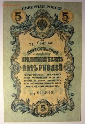 Монеты СССР 1921-1991гг. UNC-XF, вразнобой - P1170698.JPG