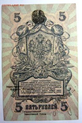 Монеты СССР 1921-1991гг. UNC-XF, вразнобой - P1170699.JPG