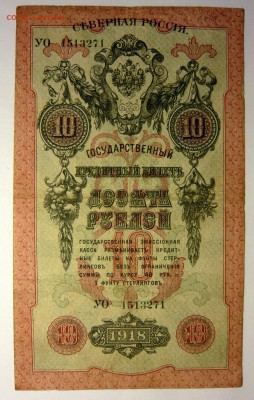 Монеты СССР 1921-1991гг. UNC-XF, вразнобой - P1170704.JPG