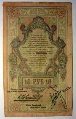 Монеты СССР 1921-1991гг. UNC-XF, вразнобой - P1170705.JPG