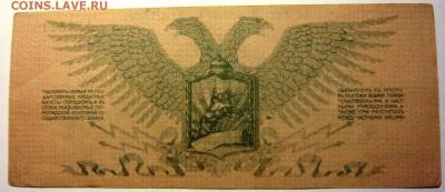Монеты СССР 1921-1991гг. UNC-XF, вразнобой - P1170742.JPG
