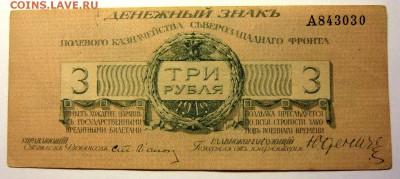 Монеты СССР 1921-1991гг. UNC-XF, вразнобой - P1170741.JPG
