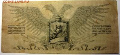 Монеты СССР 1921-1991гг. UNC-XF, вразнобой - P1170740.JPG
