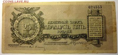 Монеты СССР 1921-1991гг. UNC-XF, вразнобой - P1170739.JPG
