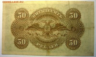Монеты СССР 1921-1991гг. UNC-XF, вразнобой - P1170737.JPG