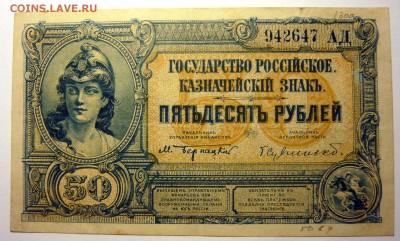 Монеты СССР 1921-1991гг. UNC-XF, вразнобой - P1170738.JPG