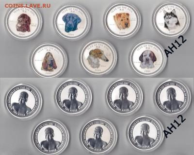 Животные на монетах - Cambodja1