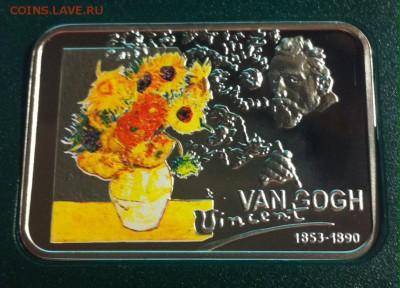 1 доллар Ниуэ , 2007г. Ван Гог , до 30.04.17г. - G4