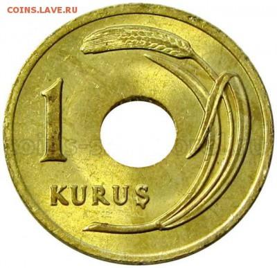 Монеты с отверстием в центре - 1 куруш р