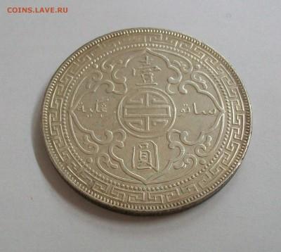 Британский Торговый доллар 1902 Серебро - 100_7489