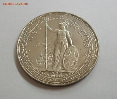 Британский Торговый доллар 1902 Серебро - 100_7490