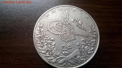 Египет 20 гирш 1904 Серебро - egipet_20_girsh_1904_serebro_krona_shajba (1)