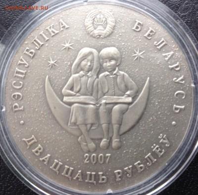 Алиса в зазеркалье 20 рублей до 30.4.17 в 22.00 - IMG_8382.JPG