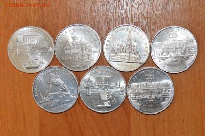 ЮБИЛЕЙКА СССР. 5 рублей. 7 штук до 27.04 23-59 - DSC_0533.JPG