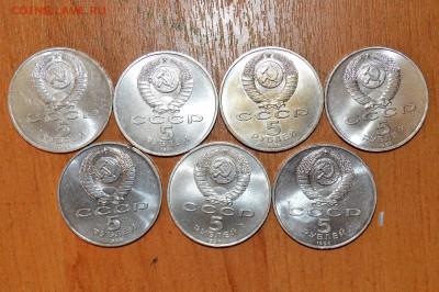 ЮБИЛЕЙКА СССР. 5 рублей. 7 штук до 27.04 23-59 - DSC_0534.JPG