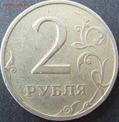 Бракованные монеты - 19972р
