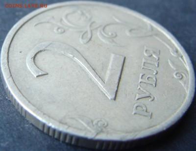 Бракованные монеты - 19972р1