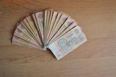 10 рублей 1961 года. 74 штуки. ОБОРОТ до 27.04 23-59 - DSC_0546.JPG