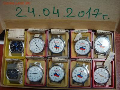 Часы ЗиМ(Победа) новые,с паспортами - DSC06438.JPG