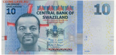 Свазиленд 10 эмалангени 2014 до 01.05.2017 в 22.00мск (Д746) - 1-1св10а