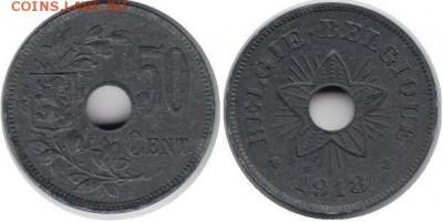 Монеты с отверстием в центре - Бельгия 50 сантимов, 1918