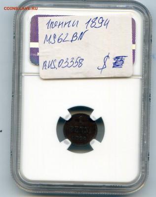 04 - CWSC024