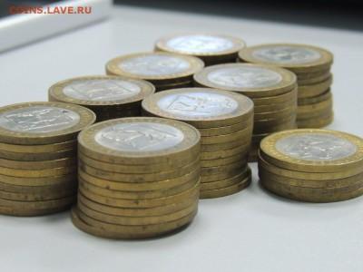 10 рублей 2009 года Кировская обл. 85 шт. до 01.05.2017 - DSCN3406