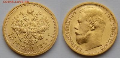 Коллекционные монеты форумчан (золото) - 1897 шир.JPG