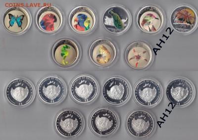 Животные на монетах - IMG_0006AZ