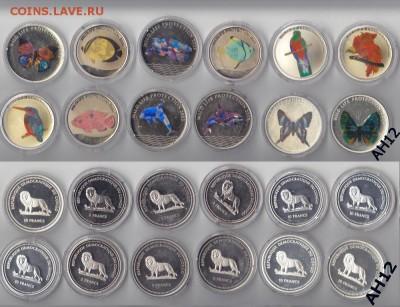 Животные на монетах - IMG_0005Uz
