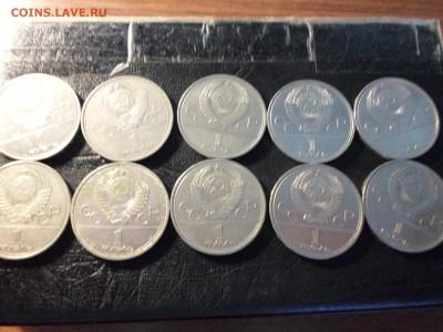 Олимпиада 80, 2 набора по 5 монет, до 03.05.17. 22.00 - SAM_5200.JPG