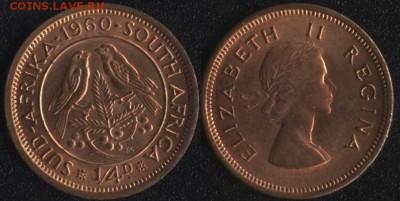 Южная Африка фартинг 1960 до 22:00мск 03.05.17 - Южная Африка фартинг 1960