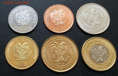 Набор монет Армении 2003 до 4.05.17 22:00 - image-03-10-16-04-26-2