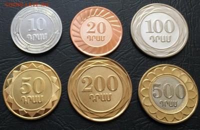 Набор монет Армении 2003 до 4.05.17 22:00 - image-03-10-16-04-27-1