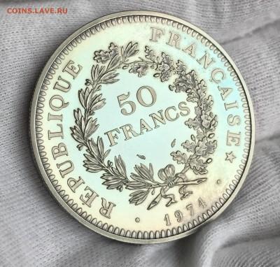 Франция. - IMG_1556.JPG