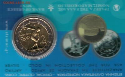 ГРЕЦИЯ 2€ 2004 ОЛИМПИАДА ДО 04.05.2017 В 22.00МСК (Д791) - 4-г