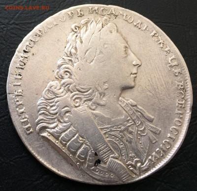 Рубль 1729 Петр II с 200 руб!!! до 4.05.17 22:00 - IMG_0382-28-04-17-02-44