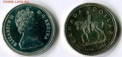 1 доллар 1973 КАНАДА до 03.05.2017 - 1-доллар-Канада-1973-100-лет-полиции