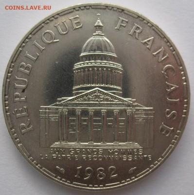 Франция 100 франков 1982 до 04.05 22:00 - 100 франков 1982_1.JPG